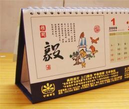 沧州台历挂历印刷